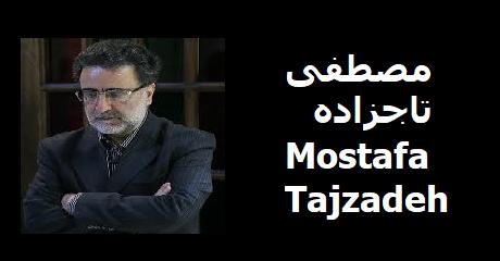 mostafa-tajzadeh