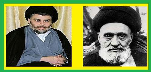 muqtada-al-sadr-kashani