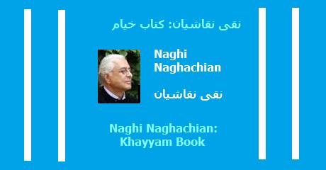 naghachian-khayyam-book