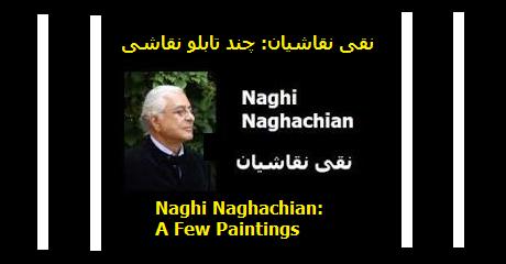 naghi-naghachian