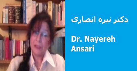nayereh-ansari