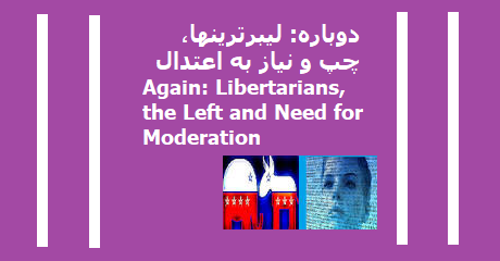 need-for-moderation