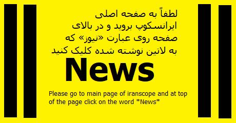 news-potal