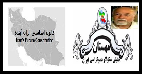 nooriala-constitution