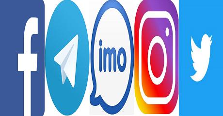 بازچاپ و توزیع در شبکه های اجتماعی