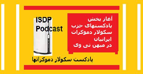 podcast-isdp-mihantv