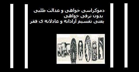 taraghikhaahi