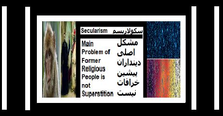 religiosity-secularism