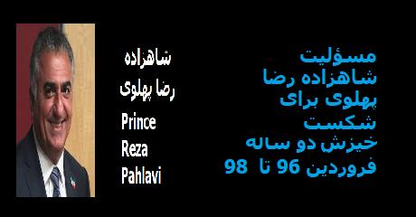 reza-pahlavi-96