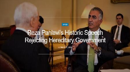 reza-pahlavi-hereditary