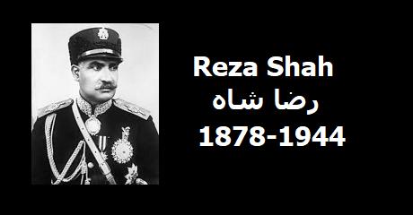 reza-shah
