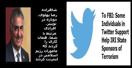 rp-twitter