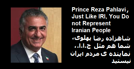 reza-pahlavi-does-not-represent-iranian-people