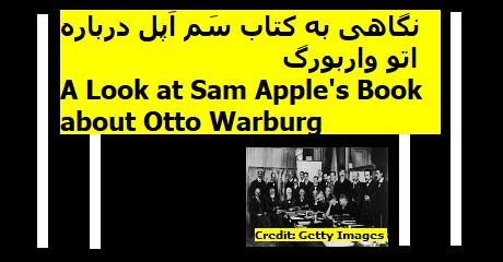 sam-apple-otto-warburg