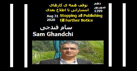 sam-ghandchi