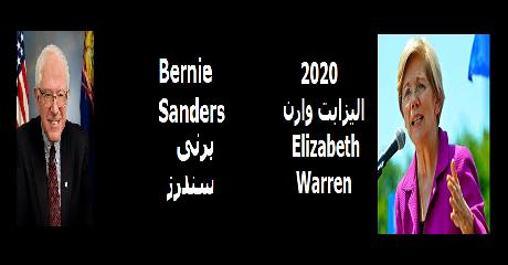 sanders-warren