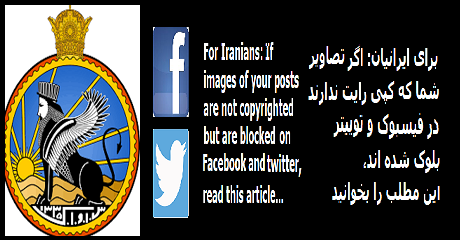 savak-fb-twitter-blocked-images-fargilisi