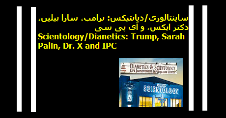 scientology-dianetics