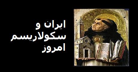 secularism-e-emrooz