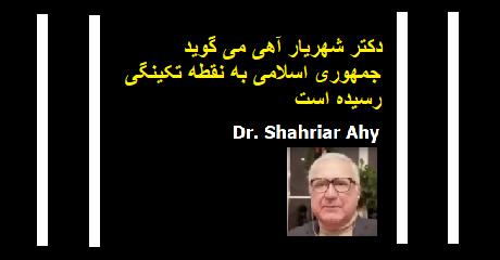 shahriar-ahy
