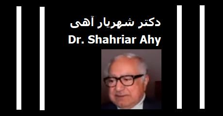 shahriar-ahy100420