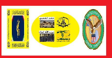 shia-militia