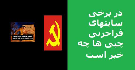 site-faraahezbi