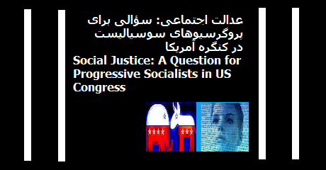 progressives-socialists-in-us-congress