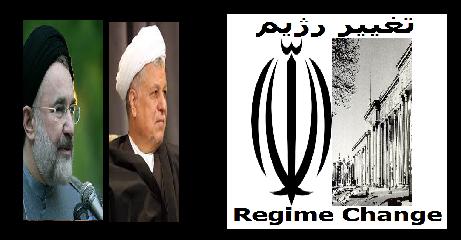 taghiire-regime-khatami-va-rafsanjani