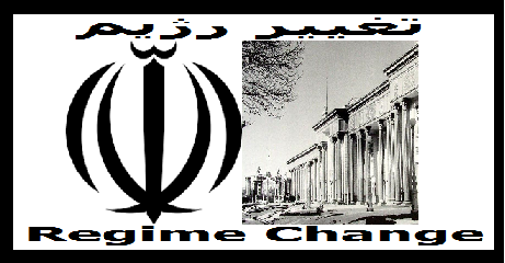 taghiire-regime