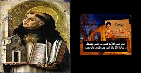 theocracy-eslahtalaban