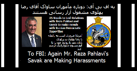 to-fbi-reza-pahlavi-savak