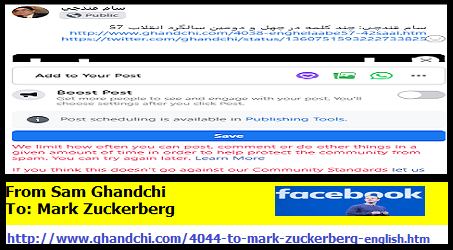 to-mark-zuckerberg