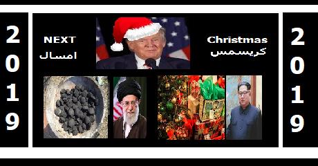 trump-khamenei-kimjongun