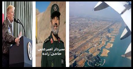 trump-vs-amirali-hajizadeh
