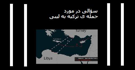 turkey-libya