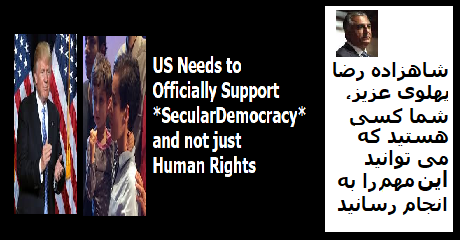 us--support-seculardemocracy
