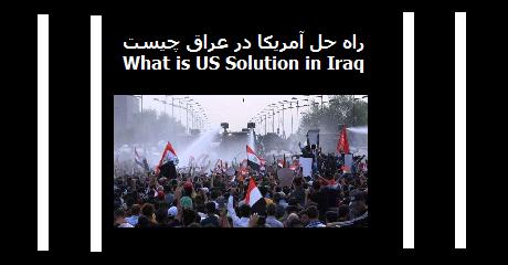us-iraq