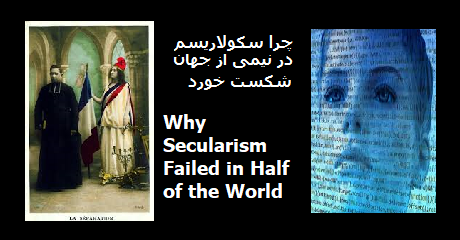 why-secularism-failed
