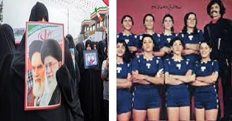 women-1979-Revolution