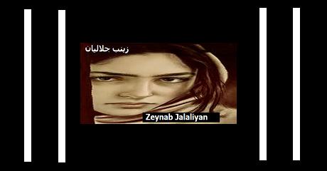 zeynab-jalaliyan